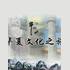 9月9日文化大百科20140909最新一期邵伯古镇_真人秀zhenre... - 草根花农 - 得之淡然、失之泰然、顺其自然、争其必然