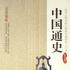 世界历史上著名的十大悲情将领中国何人入选? - 草根花农 - 得之淡然、失之泰然、顺其自然、争其必然