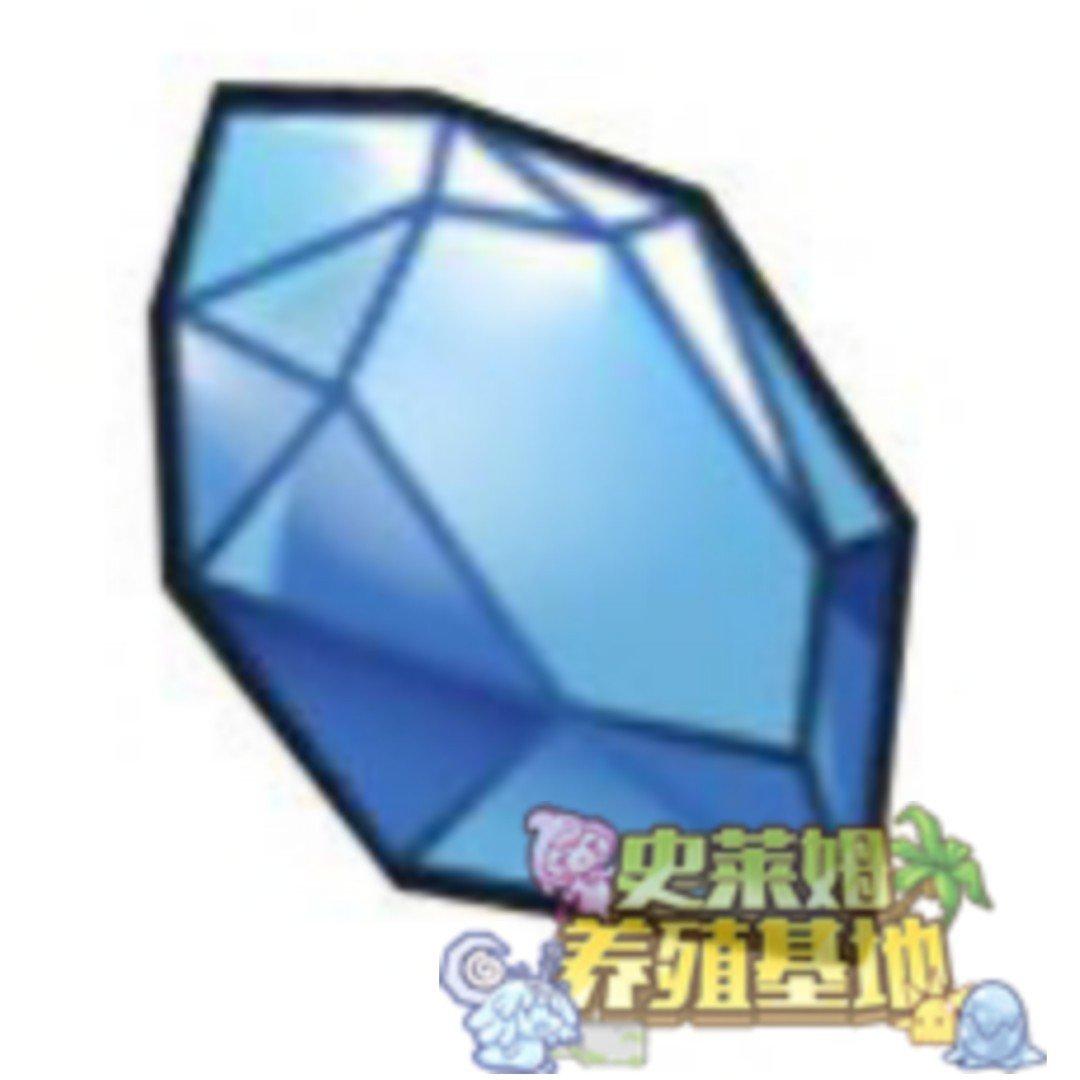 水之宝石.jpg