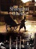 上海犹太人.jpg