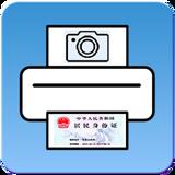 证件拍印:用手机轻松制作真实尺寸的证件扫描件!