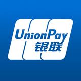 银联随行:银联随行是中国银联整合资源打造的支付产品