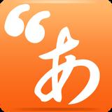 日语听说读:各种日语素材尽在掌握,玩转日语世界