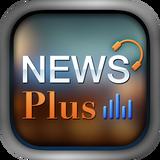 搴��ㄨ蒋浠�-NEWS Plus