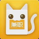 兼职猫:兼职猫—— 一款真实可靠的大学找兼职应用