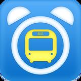 北京实时公交:提供多条线路公交车到站距离、到站时间查询