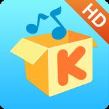 酷我音乐HD:提供强大的音乐搜索和高速下载歌曲功能