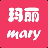 玛丽玛丽: