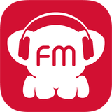 考拉FM电台:千多家电台,八百名DJ,考拉FM听你想听的声音
