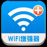 WiFi信号增强器:自动监测、校准无线模块加强WiFi信号强度