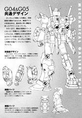 RX-78-45 G04 G05 - MS Info.jpg