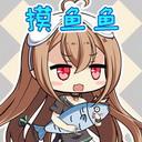 Emoji110.png
