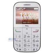 TCL i310 GSM老人手机 (纯净白)