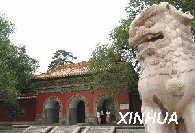盛京三陵之一——清福陵