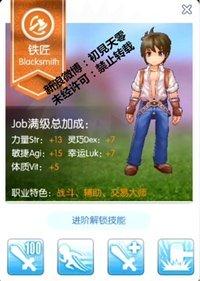 商人系职业专题038.JPG