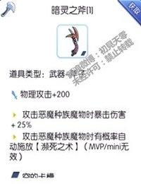 商人系职业专题043.JPG
