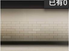 砖墙壁纸.png