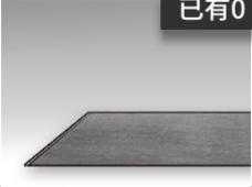 灰色绒毛地毯.png