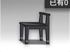 钢琴黑复古椅(右).png