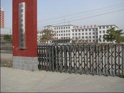 综合类  通讯地址: 内蒙古呼和浩特兴安南路59号内蒙古丰州职业学院图片