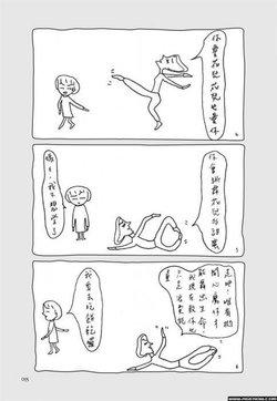 手绘爱心笔画简易