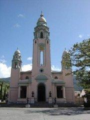委内瑞拉国家公墓_360百科