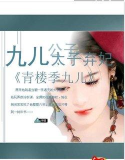 九儿口琴简谱歌谱mp3