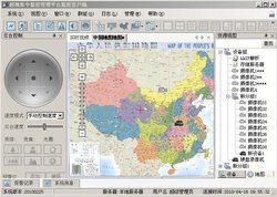 作用监控远程电脑的桌面文件和作记录等内容.