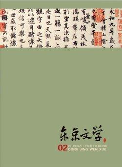 主要栏目 编辑本段 外国文艺研究文史在线语言研究诗探索文学评论文艺