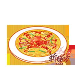 咖喱蟹.png