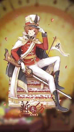拿破仑蛋糕初始皮肤.jpg