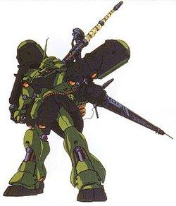 AMS-119基拉·多加(重武装式样型)