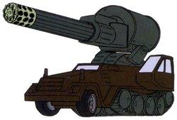 火神炮装甲车