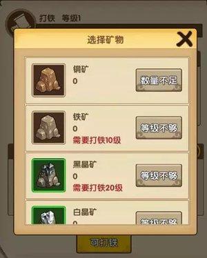 Shenghuojineng3.jpg