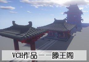 获奖VCH.jpg