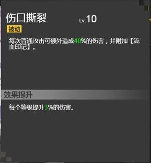 刀藤绮凛测评3.jpg