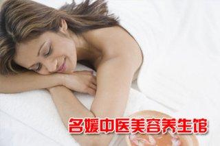 张家港生活服务团购