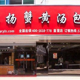 盖浇饭1份,提供免费WiFi【8.2折】_苏州特色团岚皋美食美食图片