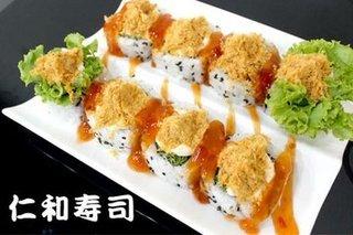 仁和寿司8元里脊牛肉松卷梅柳肉是生菜肉吗图片