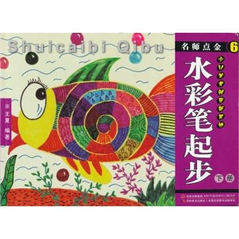 儿童色彩画教程 ¥17 迪士尼公主双语涂色书:爱丽儿