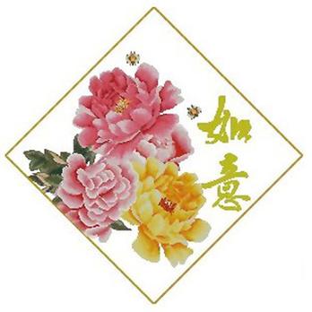 dmc十字绣正品专卖牡丹花十字绣大幅新款珠绣|牡丹
