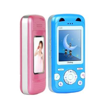 爱贝多 q9 (m) 儿童手机