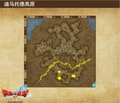 水衣地图.png