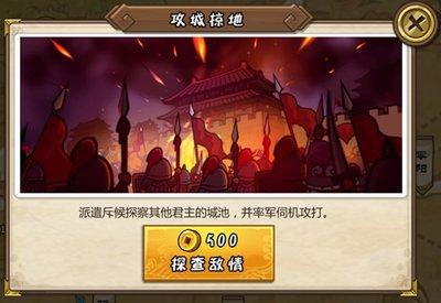 掠夺区别iOS-01.jpg