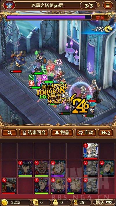 冰霜塔boss阵容3.jpg