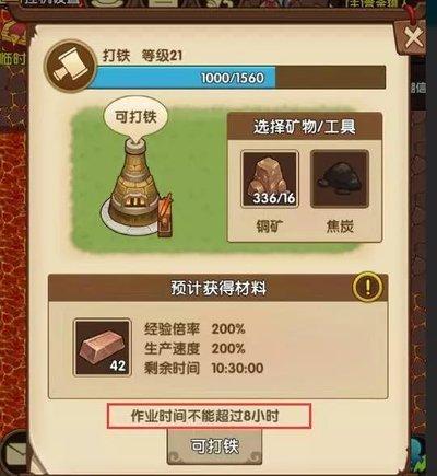 Shenghuojineng32.jpg
