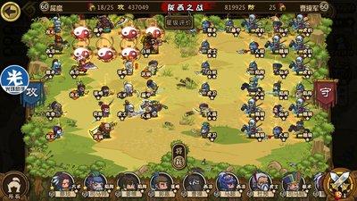 陇西之战.jpg