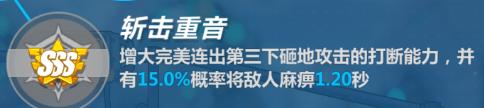 【迷失の氪金指北】第三期 极光斩舰刀+俄国沙皇圣痕 8.png