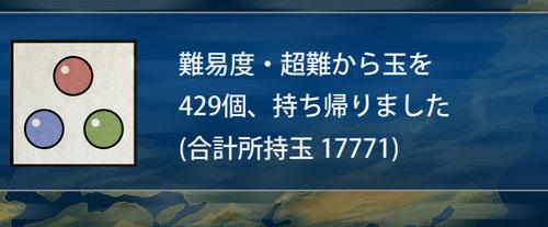 秘宝之里11.png