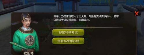 《天龙八部手游》每日经验获取途径2.png